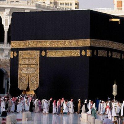 بالصور صور الكعبة المشرفة , يارب اوعدنا بزيارة بيت الله الحرام 42 3