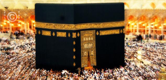 بالصور صور الكعبة المشرفة , يارب اوعدنا بزيارة بيت الله الحرام 42