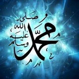 بالصور صور باسم محمد , حبيبي يا رسول الله صلي علي نبينا الكريم 70 2