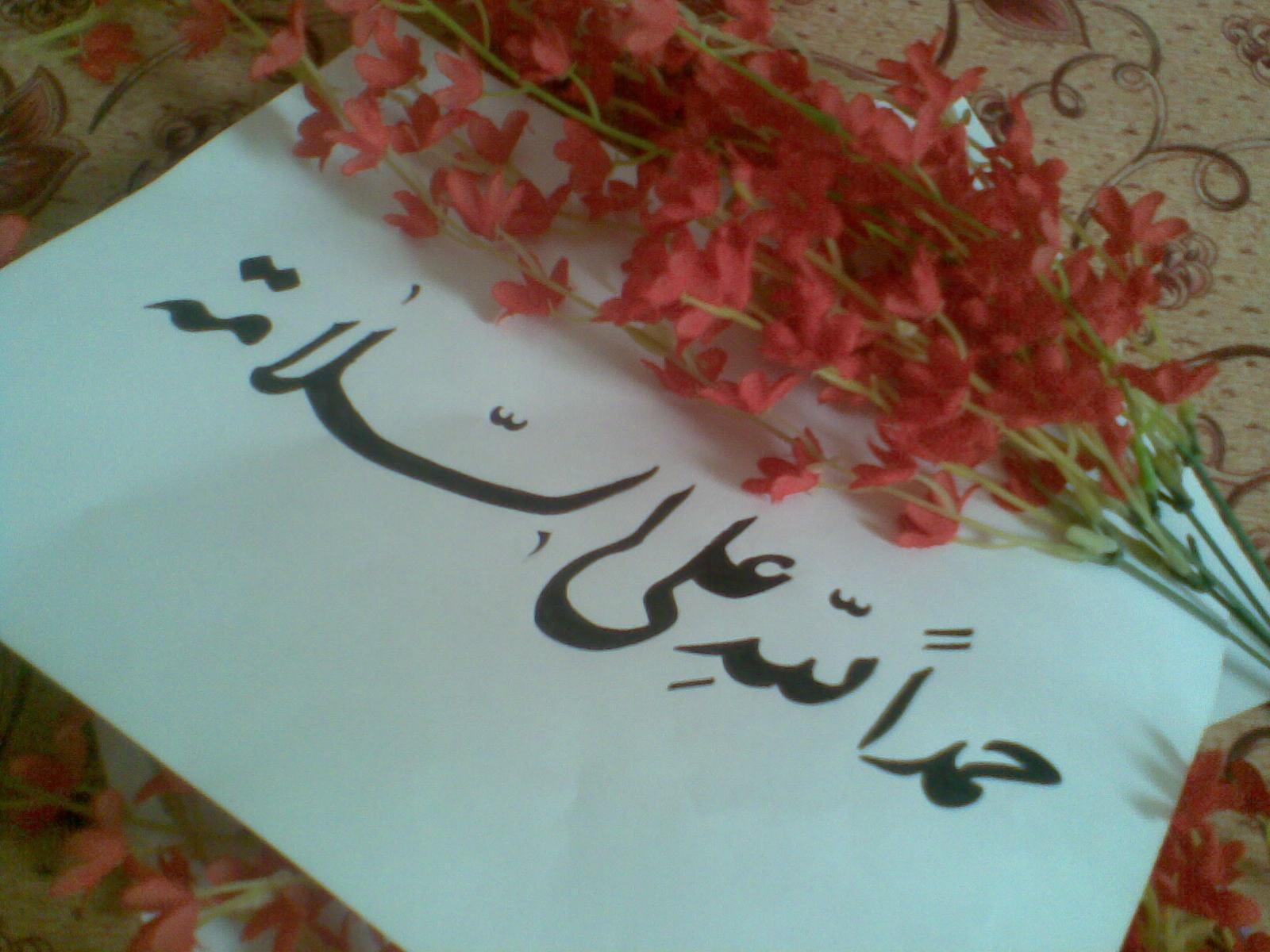 بالصور صور الحمدلله على السلامه , ابعت امنيات جميلة لكل عائد الي وطنة 74 4