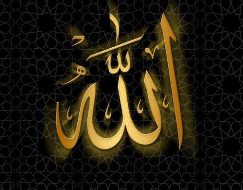 بالصور صور اسماء الله , اروع الخلفيات التي تحوي اسماء الرحمن 86 12
