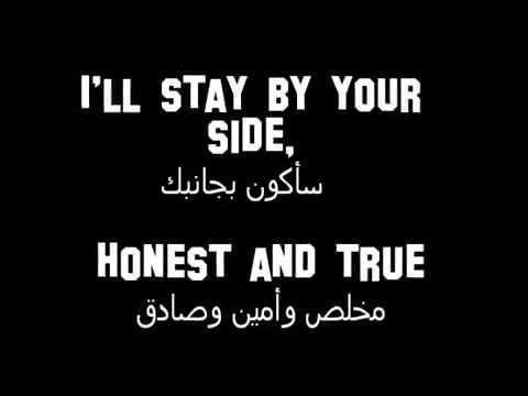 بالصور كلام رومانسي بالانجليزي ومترجم بالعربي , روائع الكلمات الرومانسيه الاجنبيه 188 3