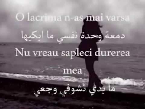 بالصور كلام رومانسي بالانجليزي ومترجم بالعربي , روائع الكلمات الرومانسيه الاجنبيه 188 6