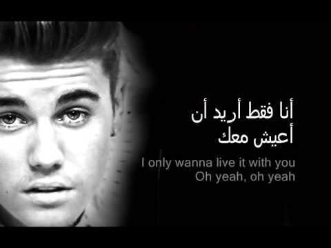 صوره كلام رومانسي بالانجليزي ومترجم بالعربي , روائع الكلمات الرومانسيه الاجنبيه