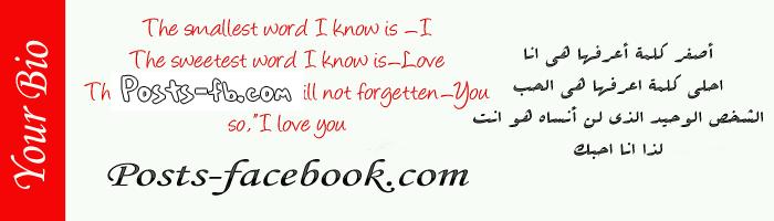 بالصور كلام رومانسي بالانجليزي ومترجم بالعربي , روائع الكلمات الرومانسيه الاجنبيه 188