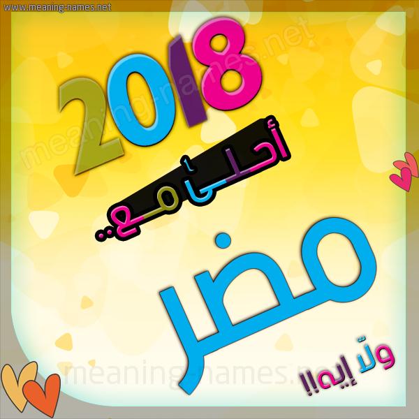 بالصور معنى كلمة mdr , معاني كلمات خاصه باللغه الشات 191 2