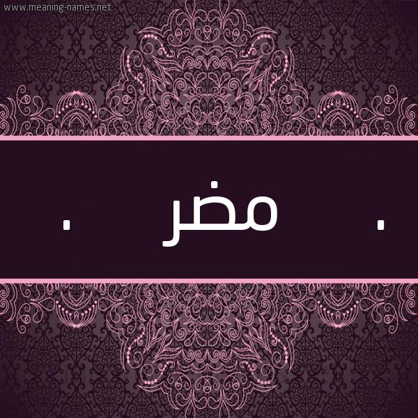 بالصور معنى كلمة mdr , معاني كلمات خاصه باللغه الشات 191 5