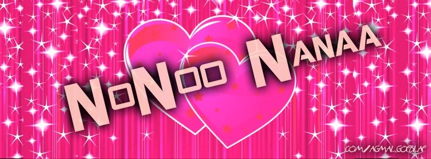 صور اسماء مجموعات للفيس بوك رومانسية , اروع اسم رومانسي لجروبات الفيس