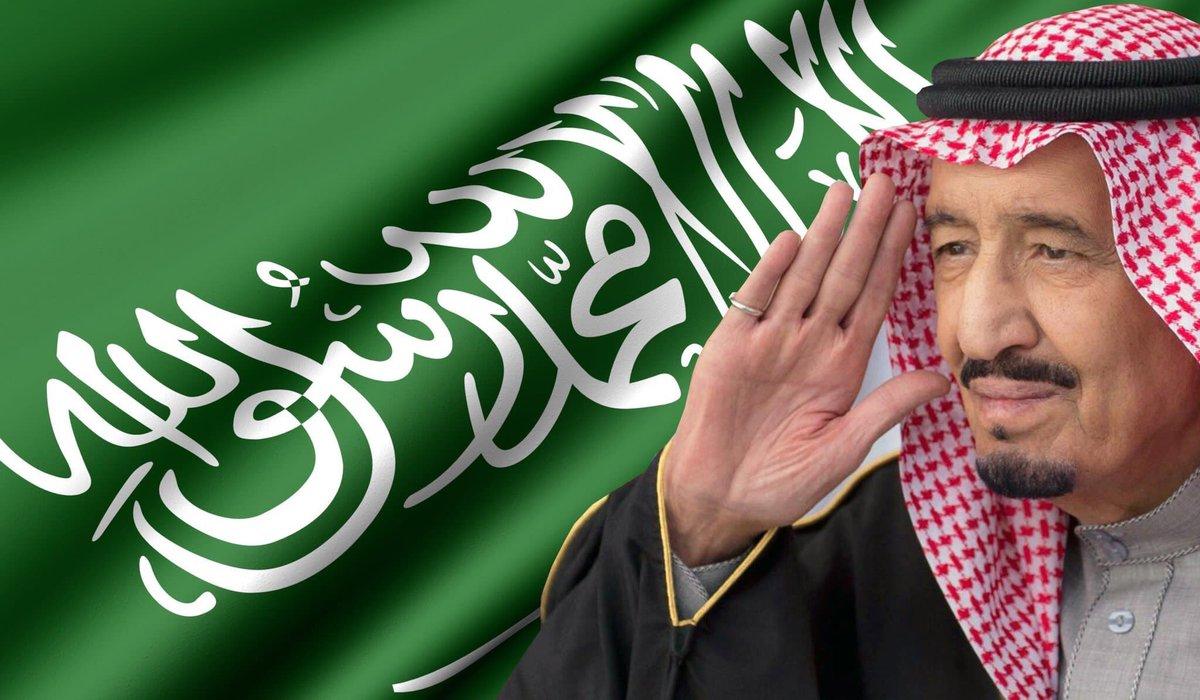 صوره خطبة وطنية سعودية قصيرة , كلمات معبرة مختصرة عن وطنا السعودي