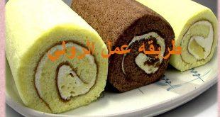 طريقة عمل الرولي , وصفه بسيطه وسهله لنوع من الكيك