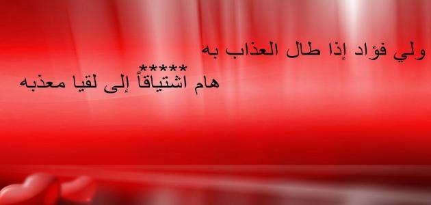 بالصور كلام عن العشق والهوى , كلمات كلها مشاعر للعشاق 308