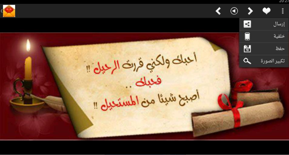 بالصور كلام عتاب عن الحب , كلمات حزينه كلها لوم للحبيب 311 1