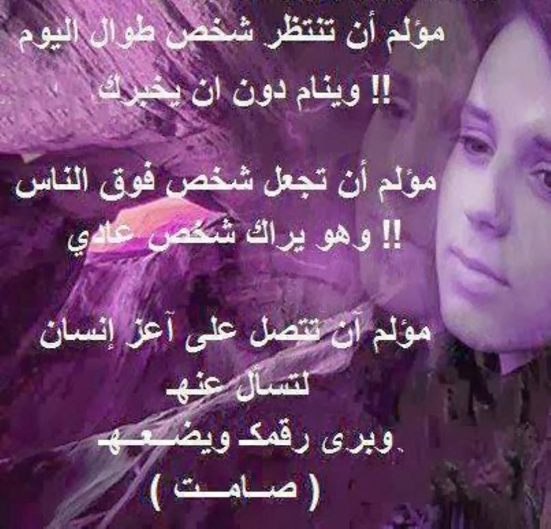 بالصور كلام عتاب عن الحب , كلمات حزينه كلها لوم للحبيب 311 3