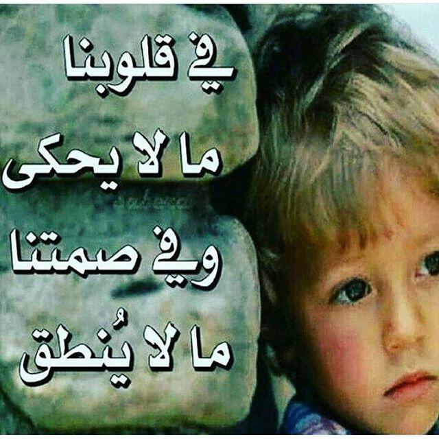 بالصور كلام عتاب عن الحب , كلمات حزينه كلها لوم للحبيب 311 5