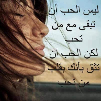 صوره كلام عتاب عن الحب , كلمات حزينه كلها لوم للحبيب
