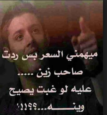 بالصور كلام عتاب عن الحب , كلمات حزينه كلها لوم للحبيب 311