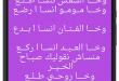 صور رسائل حب بالدارجة المغربية , مسجات رائعه للحبيب باللهجه المغربي
