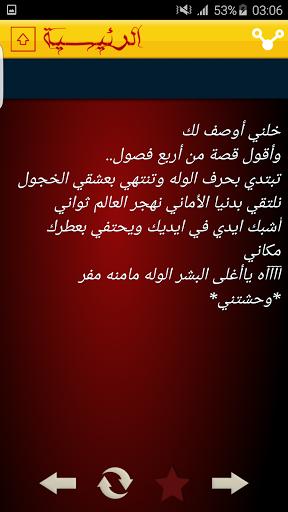 بالصور رسائل حب بالدارجة المغربية , مسجات رائعه للحبيب باللهجه المغربي 323 7