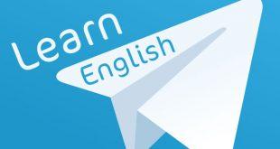 صورة تعليم الانجليزية بالصوت والصورة من البداية حتى الاحتراف , قواعد اساسيه للتعلم