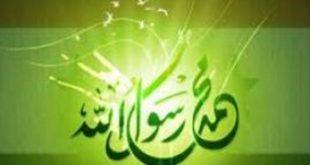 بالصور الزوجة التي طلقها الرسول صلى الله عليه وسلم , اسم السيدة التي طلقت من النبي 376 2 310x165
