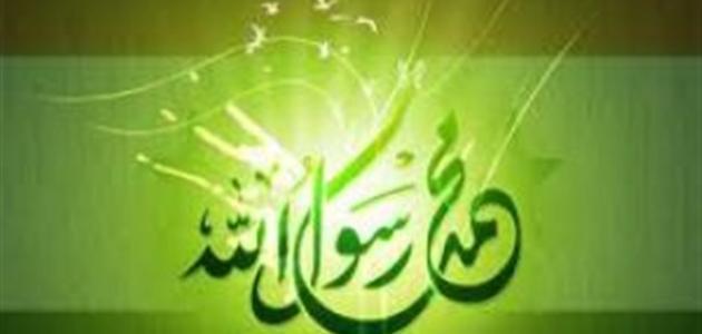 بالصور الزوجة التي طلقها الرسول صلى الله عليه وسلم , اسم السيدة التي طلقت من النبي 376