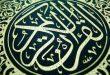 صور كم مرة ذكرت مصر في القران الكريم , اتعرف معنا مرات تكرار اسم مصر في كتاب الله
