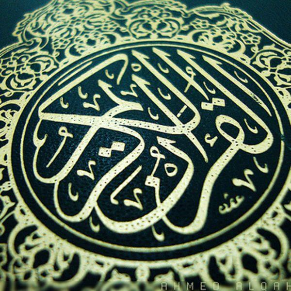 صوره كم مرة ذكرت مصر في القران الكريم , اتعرف معنا مرات تكرار اسم مصر في كتاب الله