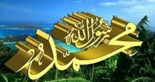 صوره قصة سيدنا محمد صلى الله عليه وسلم كاملة , حياة سيدنا محمد خاتم الانبياء