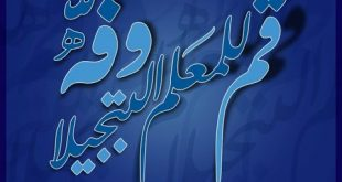 صوره قم للمعلم وفه التبجيلا كاد المعلم ان يكون رسولا , قصيدة للشاعر احمد شوقي