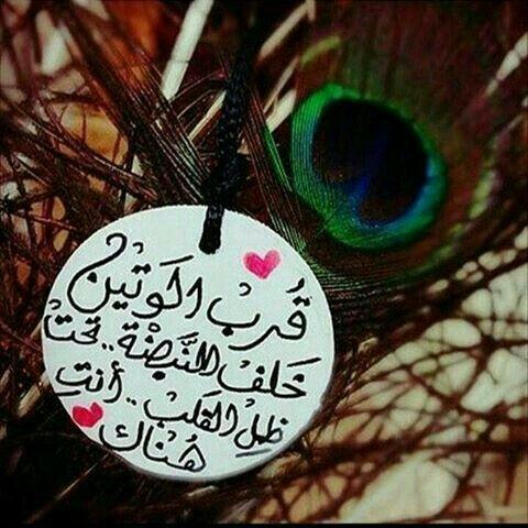 صوره اجمل كلمات الحب والعشق , خلفيات مكتوب عليها عن الحب