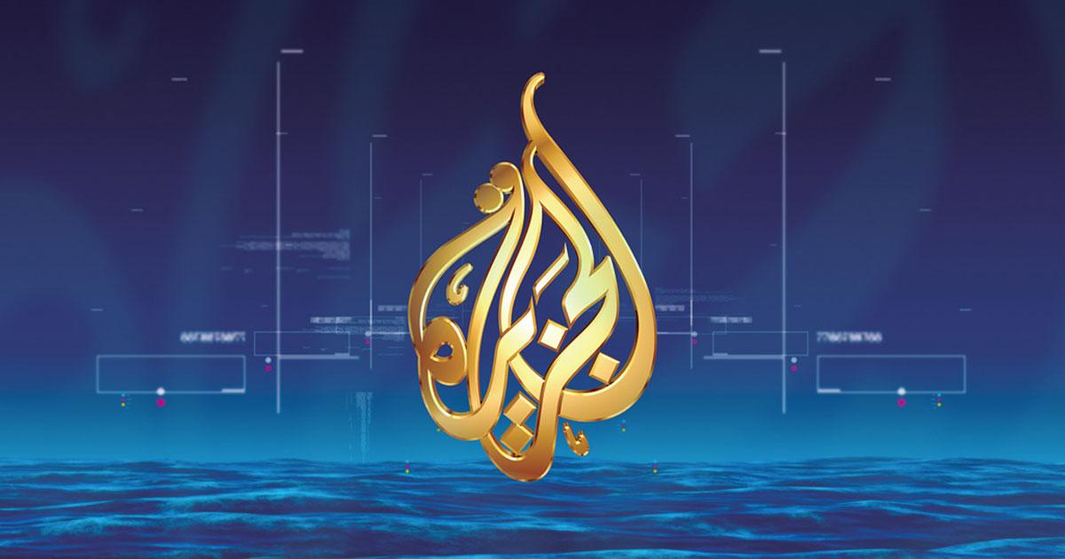 صورة احدث تردد لقناة الجزيرة , ترددات قنوات الجزيرة العربية