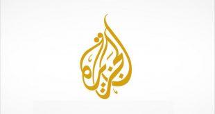 بالصور احدث تردد لقناة الجزيرة , ترددات قنوات الجزيرة العربية 1399 2 310x165