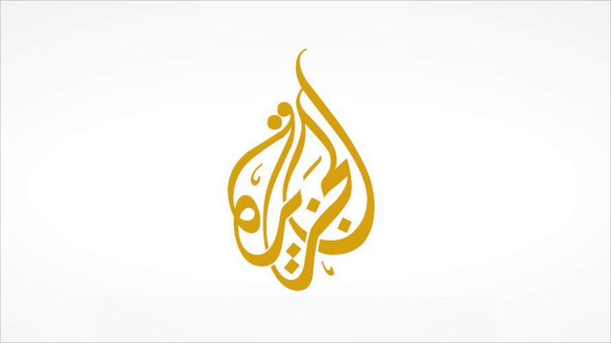 صور احدث تردد لقناة الجزيرة , ترددات قنوات الجزيرة العربية