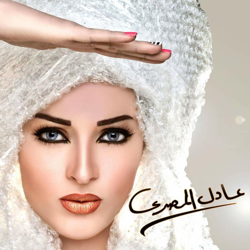 بالصور حصرى مكياج عادل المصرى وليلى المصرى , اجمل صور ميك اب رائع 537 2
