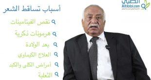 صوره ما سبب سقوط الشعر , اهم اسباب سقوط الشعر