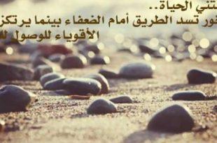 صوره كلمات خواطر حزينه , كلمات خواطر حزينه مع الصور