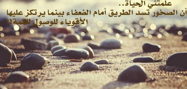صورة كلمات خواطر حزينه , كلمات خواطر حزينه مع الصور