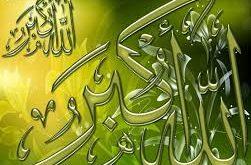 صورة اجمل الصور الاسلامية المعبرة , احدث واجمل الصور الاسلاميه المعبره