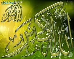 صور اجمل الصور الاسلامية المعبرة , احدث واجمل الصور الاسلاميه المعبره
