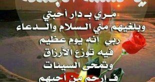 صوره صور عن يوم الجمعه , صور تهانئ بيوم الجمعه
