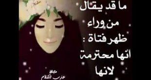 بالصور ايات عن الحجاب , ايات تتحدث عن ثواب الحجاب 5946 2 310x165