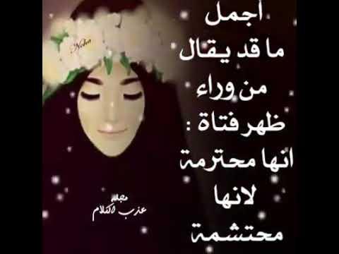 صورة ايات عن الحجاب , ايات تتحدث عن ثواب الحجاب