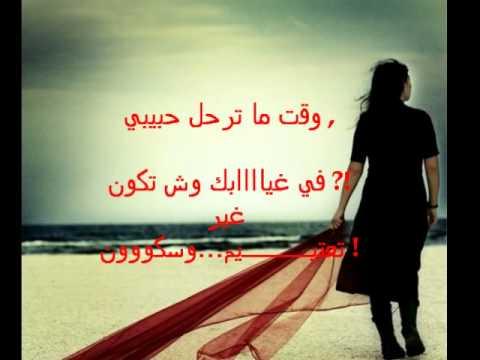صورة اشعار الفراق والوداع , ابيات شعر حزينة عن الفراق