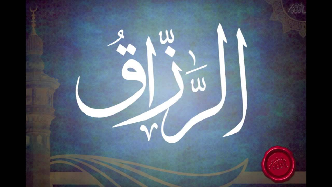 صورة معنى اسم عبد الرزاق , تعرف علي معني اسم عبدالرازق