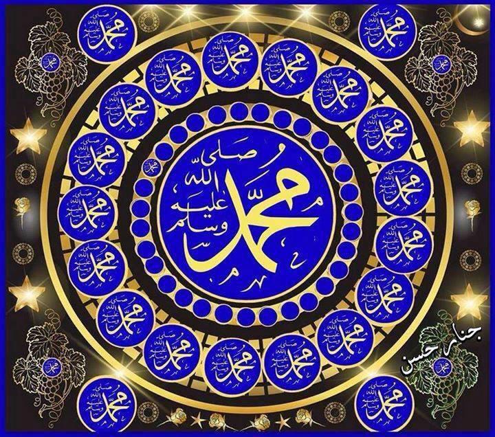 بالصور قصة سيدنا محمد صلى الله عليه وسلم كاملة , حياة الرسول الكريم 598