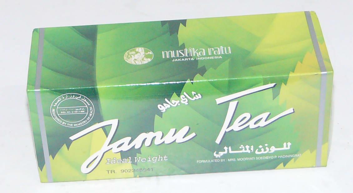 صورة شاي التنحيف في الصيدليات , فوائد ومخاطر شاي التنحيف