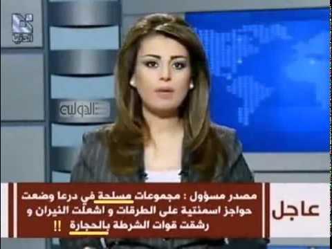 صوره تردد قناة الدنيا السورية , تردد قناة الدنيا على النايل سات