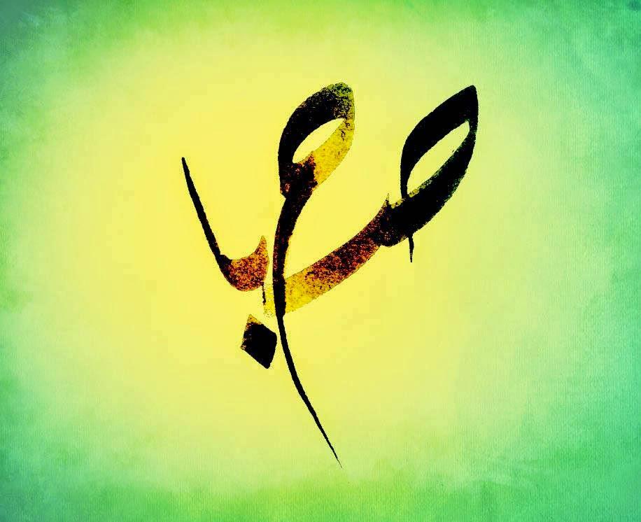 بالصور اسماء بنات بحرف ص , اجمل صور اسامي بنات 655 4