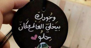 صوره كلام للحبيب من القلب , اروع صور بوستات حب وشوق