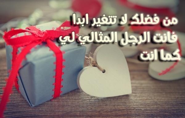 بالصور كلام من القلب للحبيب , اجمل صور حب جميلة جدا 699 4